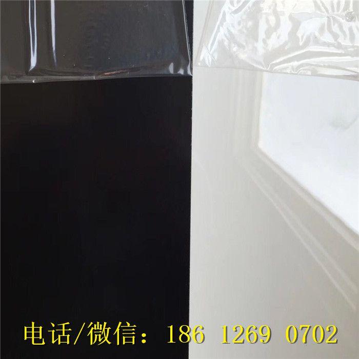 车展地台 车展地台板 展览展示用饰面板 淋油板