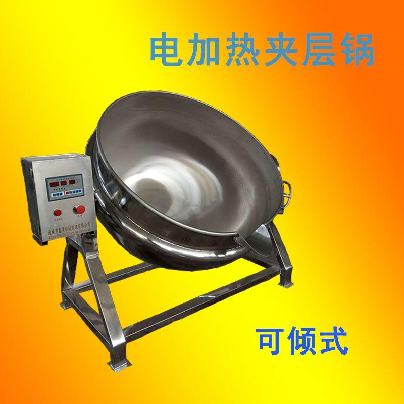 夹层锅可倾夹层锅试机