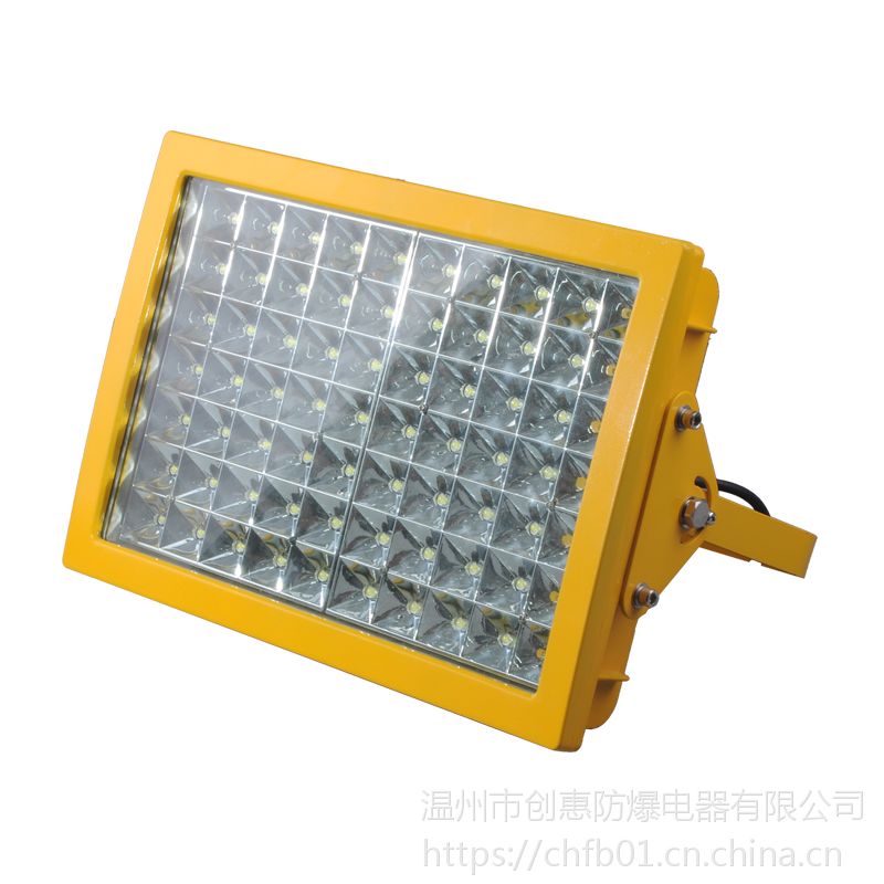 贵阳LED防爆泛光灯 120WLED防爆投光灯现货