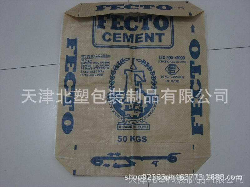 PP焊接史太林格水泥石膏腻子粉打孔方形阀口袋方底阀口袋
