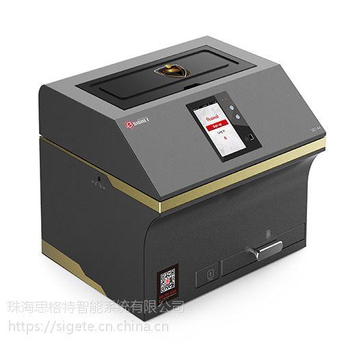 珠海思格特智能盖章机智能印章管理用印次数时间控制