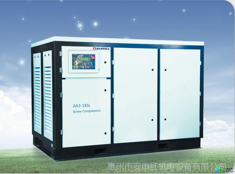 台湾汉钟牌电动低压螺杆式福建厦门福州泉州漳州空气压缩机空压机