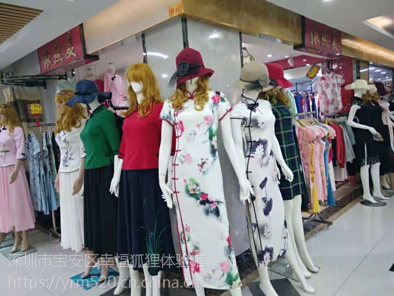 姐妹们找福永礼服|松岗礼服|西乡礼服店来沙井礼服厂家批发零售出租靠谱