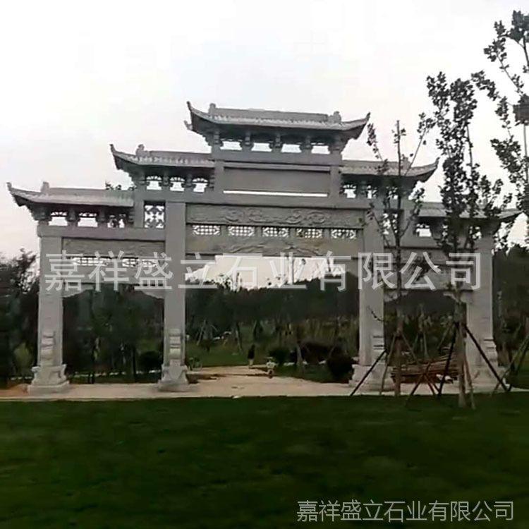 专业定制农村大型石门楼 景区园林石牌坊 多种规格石头牌坊