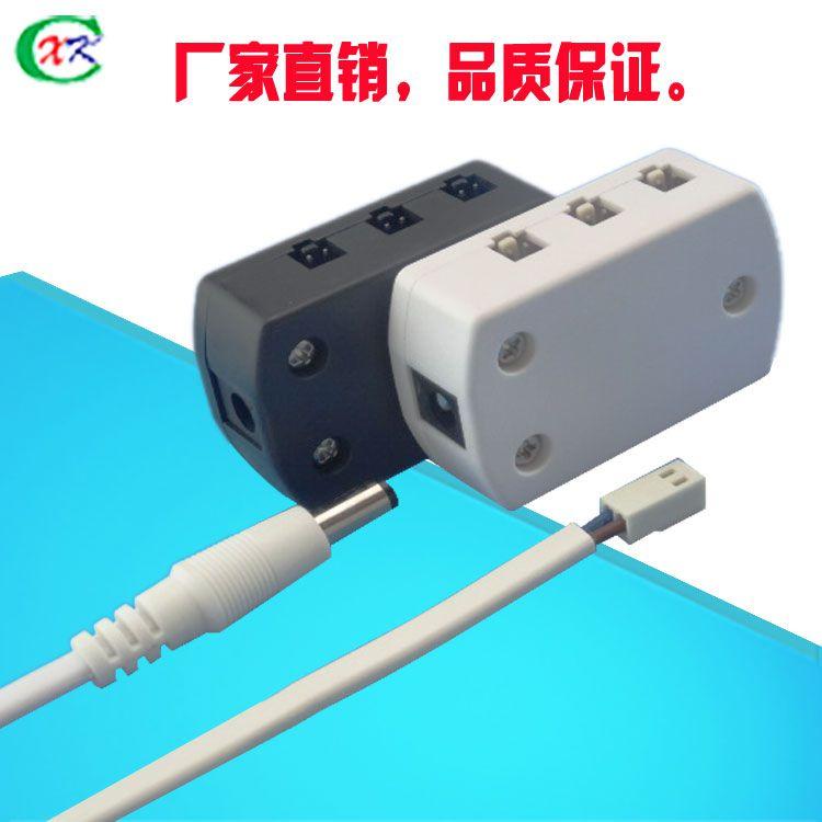 led分线盒方便快捷