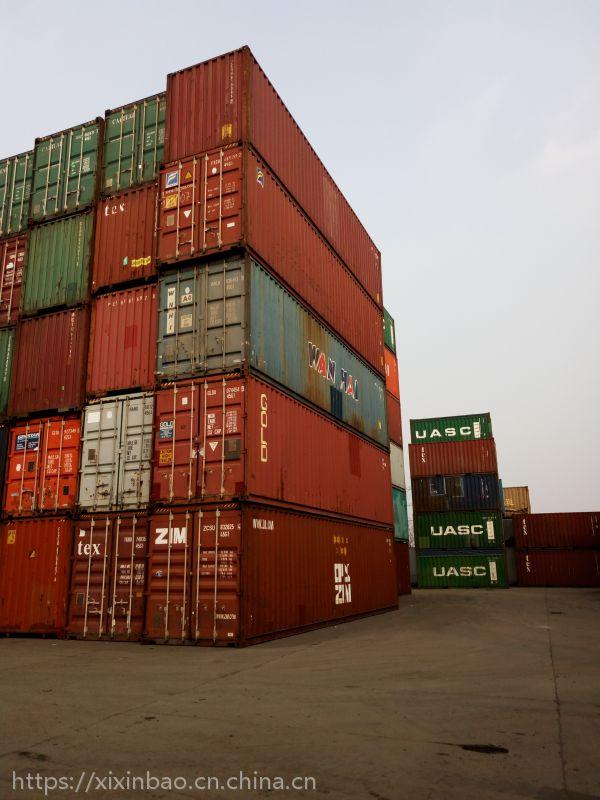 《二手集装箱供应商》废旧集装箱大量供应,量大优惠