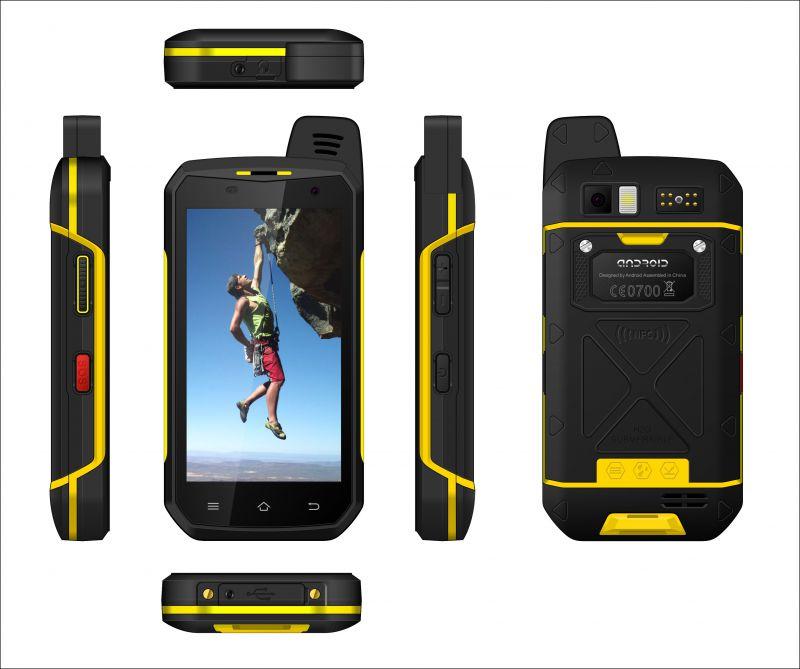B6000全网通4G八核智能三防手机