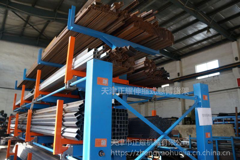 湖南重型货架材质 正耀伸缩式管材货架特点 钢材库专用 存取机械化