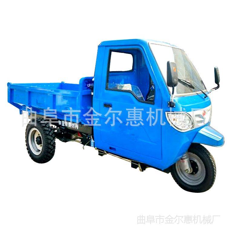 柴油自卸翻斗三轮车建筑工地 电启动三轮车可改装 加高副档三马车