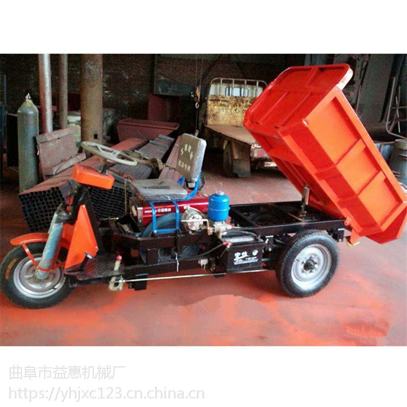 全封闭柴油农用三轮车 低油耗自卸三蹦子 电启动后翻工程车