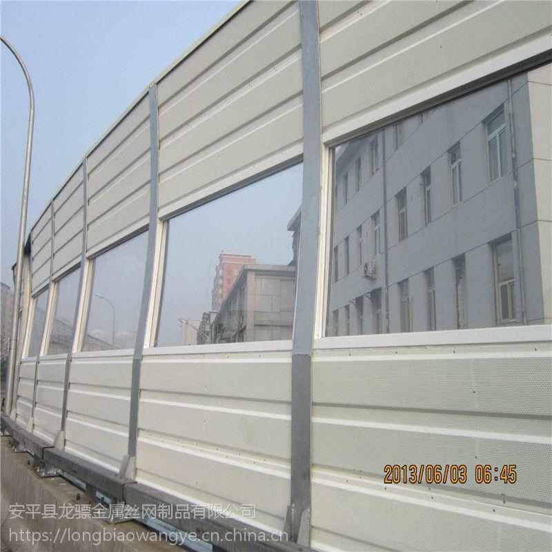 空调外机隔音墙 居民住宅区隔音墙 高速声屏障价格