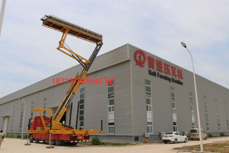 沧州前进压瓦机械制造有限公司高空压瓦机生产视频