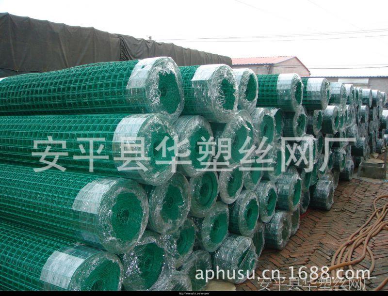 【行业推荐】电焊网、涂塑焊接网、涂塑电焊网、不锈钢电焊网
