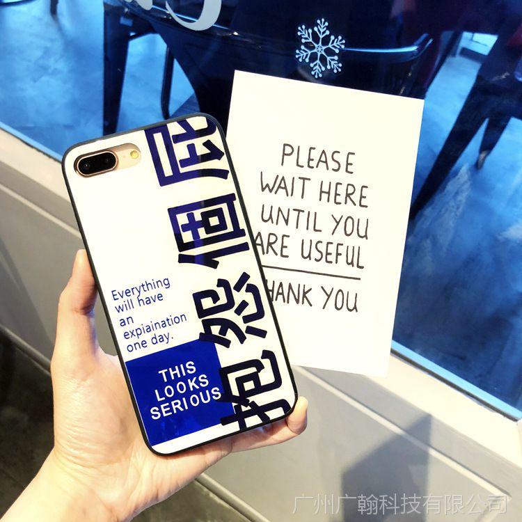 【权律二情侣OPPO镜面手机壳玻璃7表情ipqq苹果包头像表情图片