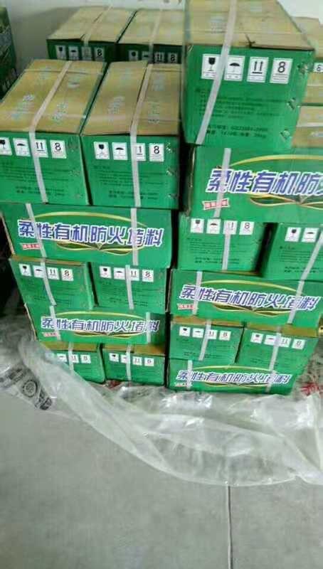 http://himg.china.cn/0/5_490_1317825_454_800.jpg