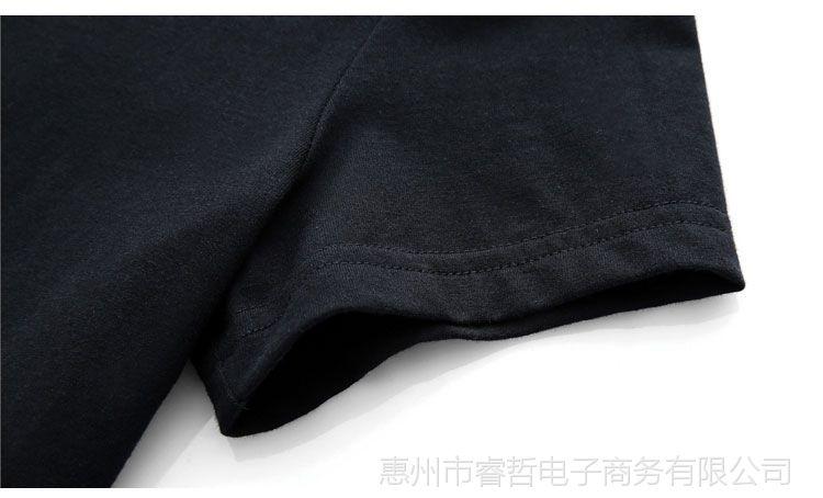 甲壳虫乐队 The Beatles 有趣的原宿朋克衣服T恤衬衫复古 T恤