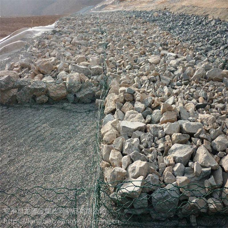 格宾石笼网价格 格宾铅丝笼 锌铝合金石笼网