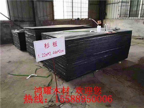 欢迎光临——钦州沥青浸模板(集团有限公司——-欢迎您)