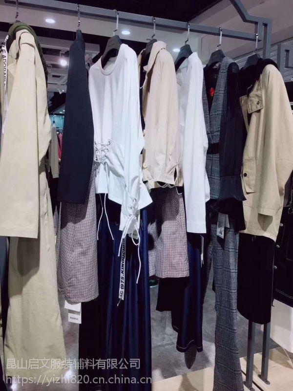 车轱辘 现货多种款式多种风格香云纱品牌女装人本万依外贸服装批发品牌折扣走份的好卖吗