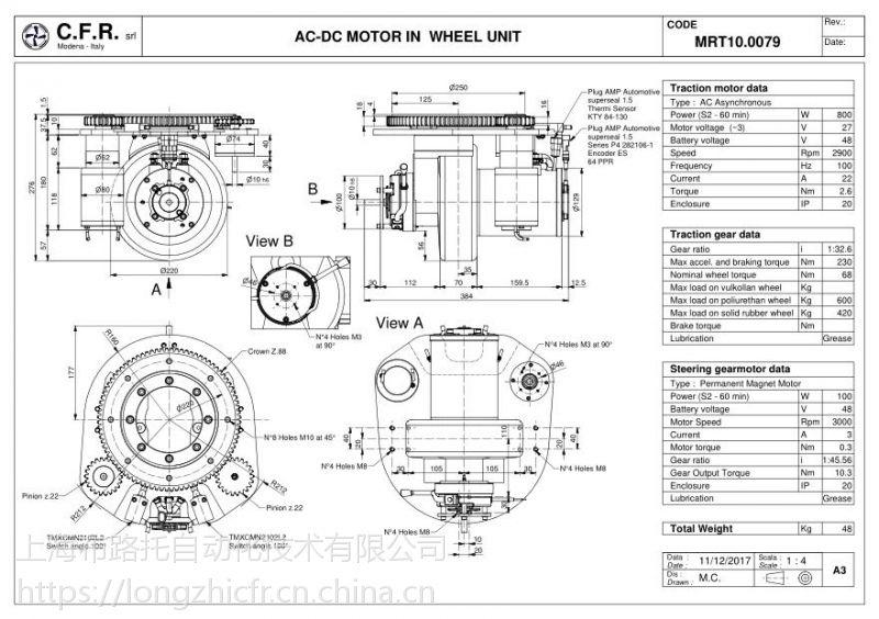 意大利CFR驱动舵轮-重载AGV舵轮方案美国Roboteq驱动器