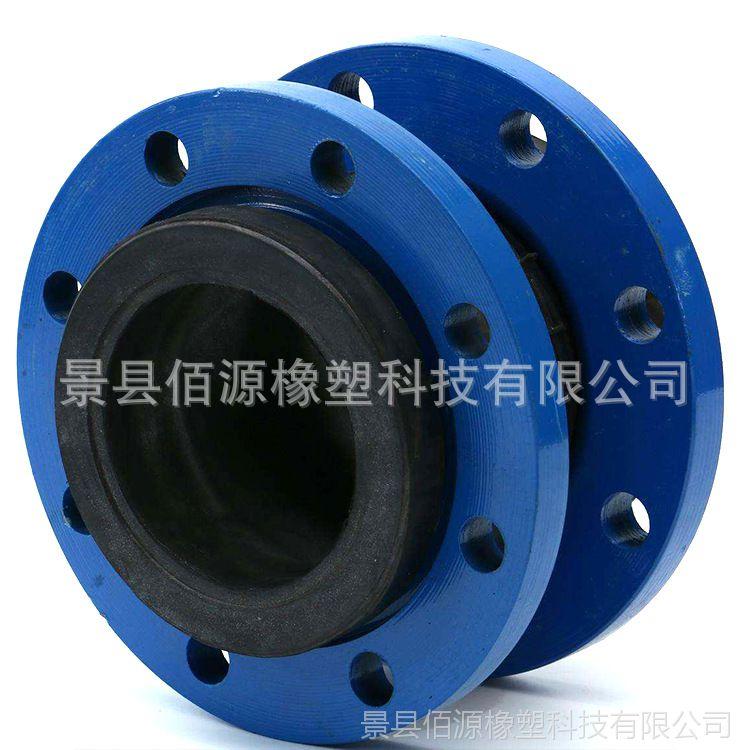 河北生产DN000过水10公斤压力耐酸碱橡胶接头 橡胶软连接 避震喉