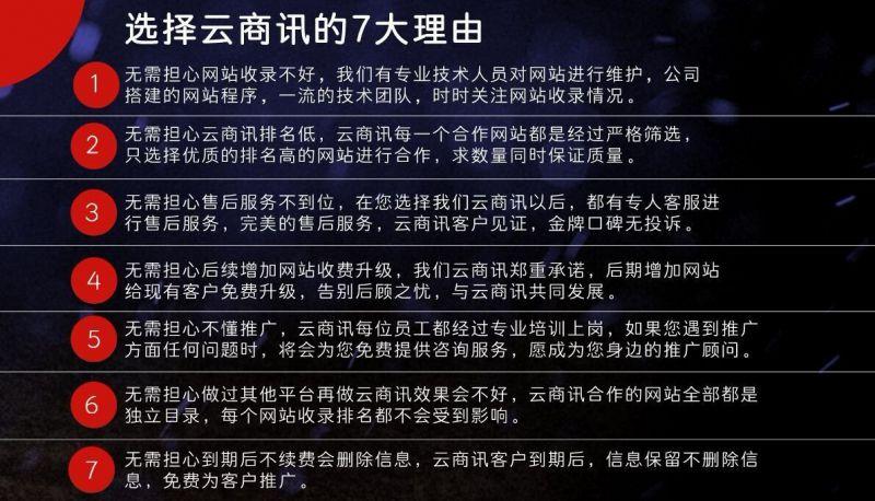 http://himg.china.cn/0/5_492_1367832_800_458.jpg