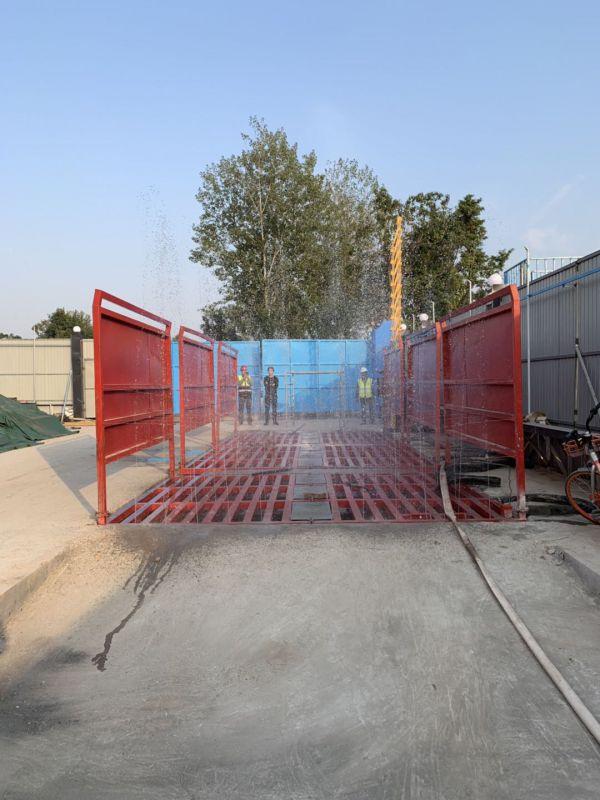 定制版3*4*2.2米全方钢洗车台安装调试完成