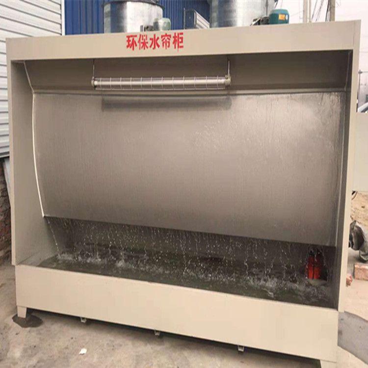 环保水帘柜 漆雾处理机 水帘式喷漆房专业定做