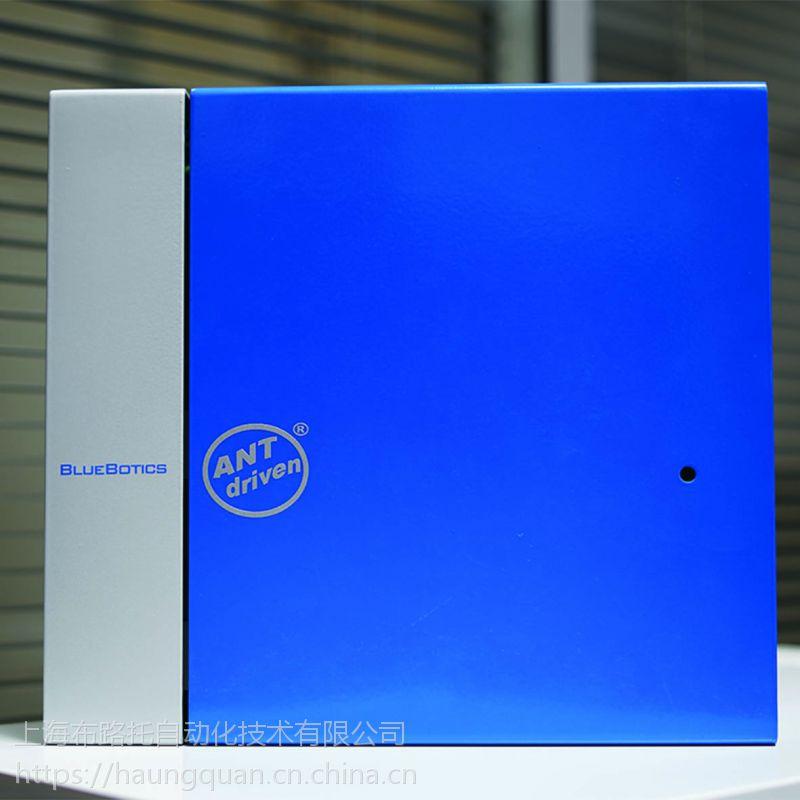 进口Bluebotics ANT系统可替代PLC KIVA解决方案
