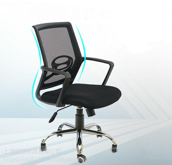郑州会议椅电脑椅各种椅子批发销售