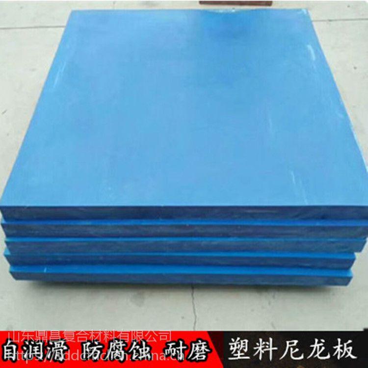 厂家直销含油尼龙板 耐高温自润滑尼龙塑料板