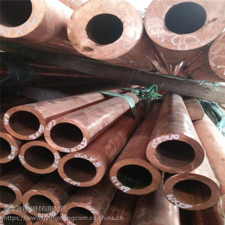 天津铜管 批发加工 T2 空调 大口径 包塑铜管 铜管加工 铜管价格?