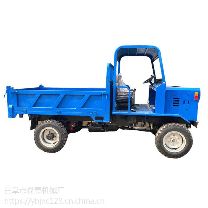 旗舰款农用四轮拖拉机 四轮驱动自卸拖拉机 拉木柴防滑运输车