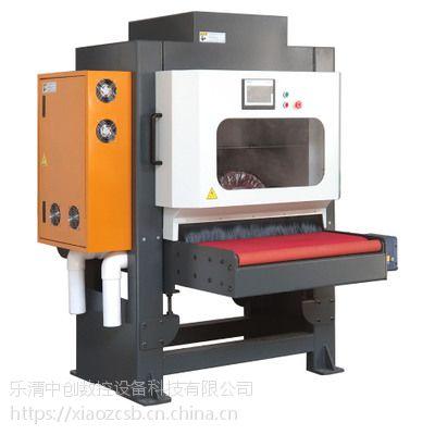 乐清覆膜铝板去毛刺的方法 价格实惠中创设备厂家直销