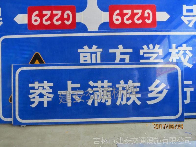 沈阳市反光标牌