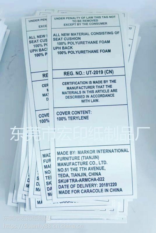 专业定做服装英文缎带水洗标 订做印唛丝印水洗唛柔版洗水标东莞厂家