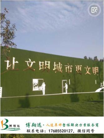 工地绿草坪围挡(案例:十堰、泰州)