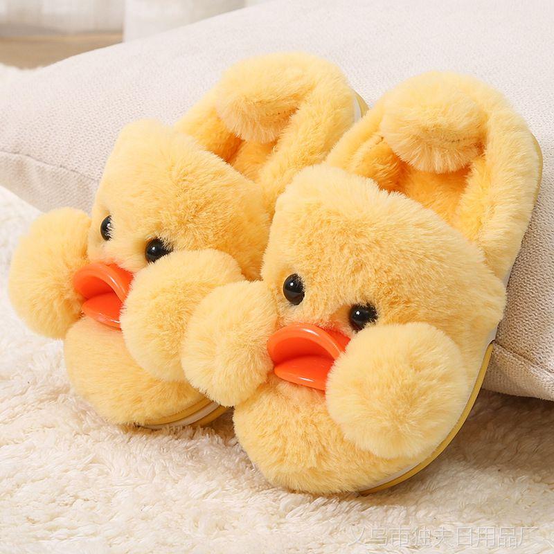 一件代发小黄鸭儿童拖鞋 冬季家居保暖卡通棉拖 可爱家居棉拖鞋女