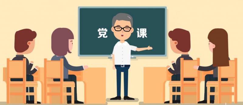 广州MG动画-视介知道-为什么喝酒前要干杯