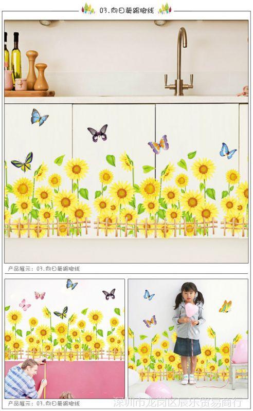 幼儿园教室文化布置一班级课室墙面装饰小学墙中心黄材年级图片