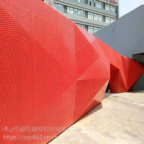 墙面艺术造型冲孔铝单板 铝合金单板厂家_欧百得