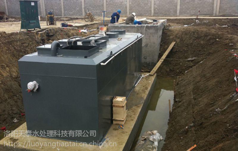 开封铝制品加工废水处理设备环保局推荐设备