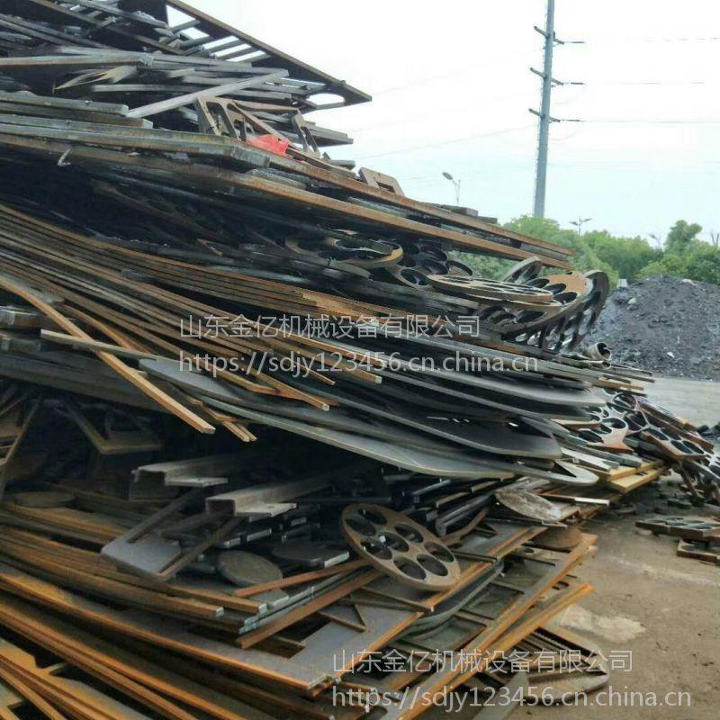 报废汽车大梁废料切断机视频 300吨鳄鱼剪切机 山东金亿机械私人订制