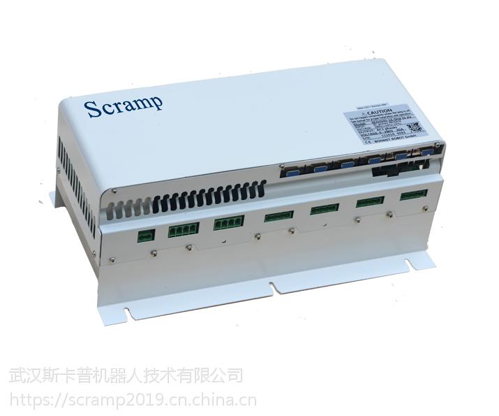 Scramp 6合1无刷电机伺服电机驱动器