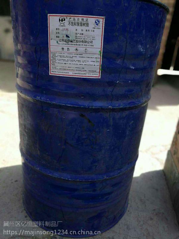 PVC胶水 冷却塔填料胶水 淋水填料粘胶 亿恒厂家