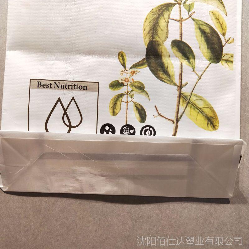 厂家定做彩色覆膜编织袋 pp彩印包装袋 15kg/25kg塑料编织包装袋