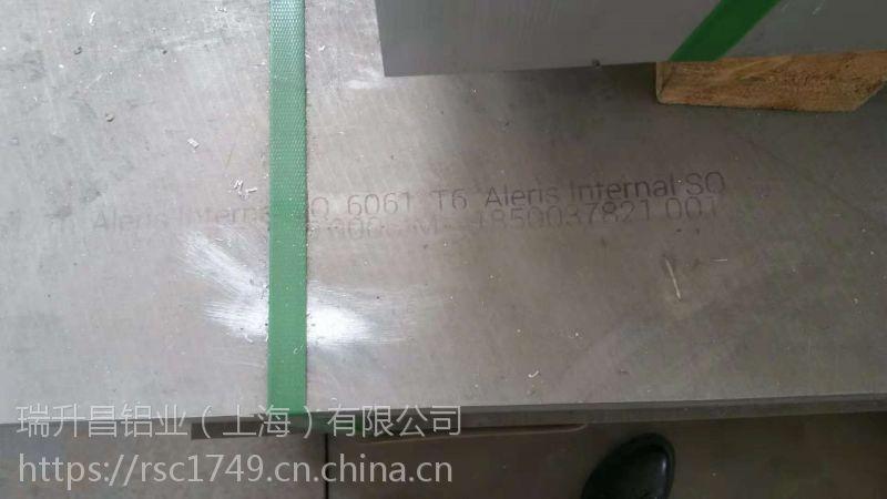 杭州7075铝板中厚板现货 7075T651力学性能 瑞升昌报价低