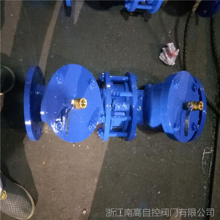 水力控制阀 管道倒流防止器 防污隔断阀 HS41X-16 DN80