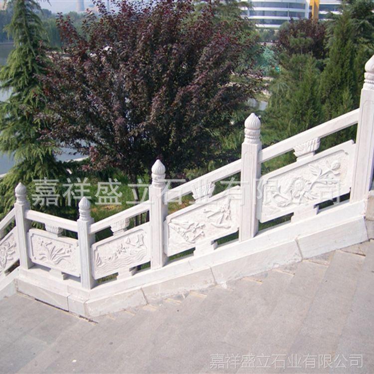 定做批发石雕栏杆 河道护栏 景点寺庙栏板