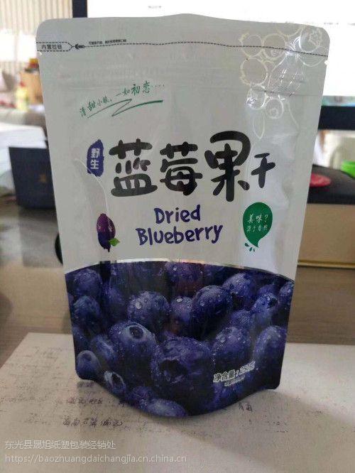 蓝莓自立包装袋A雷波县蓝莓自立包装袋A蓝莓自立包装袋厂家批发